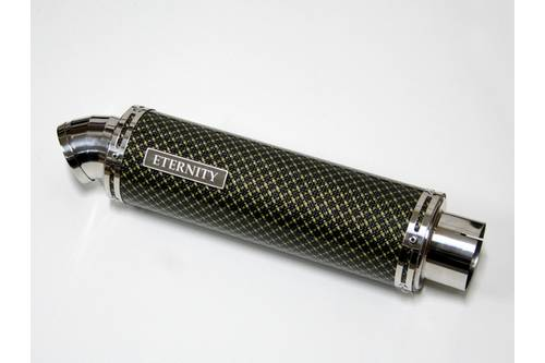 silencer-2
